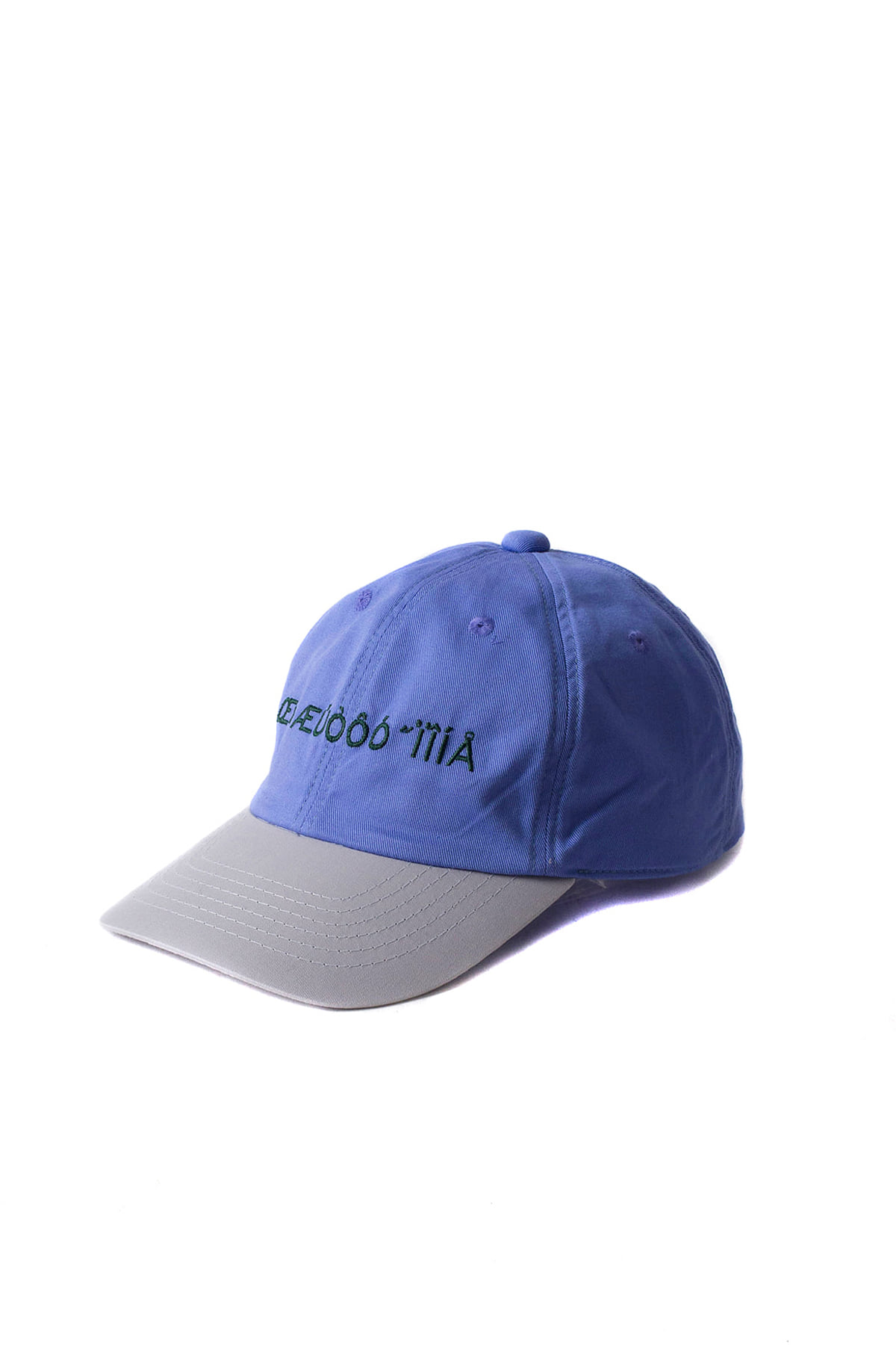 soe : Cap (Purple)