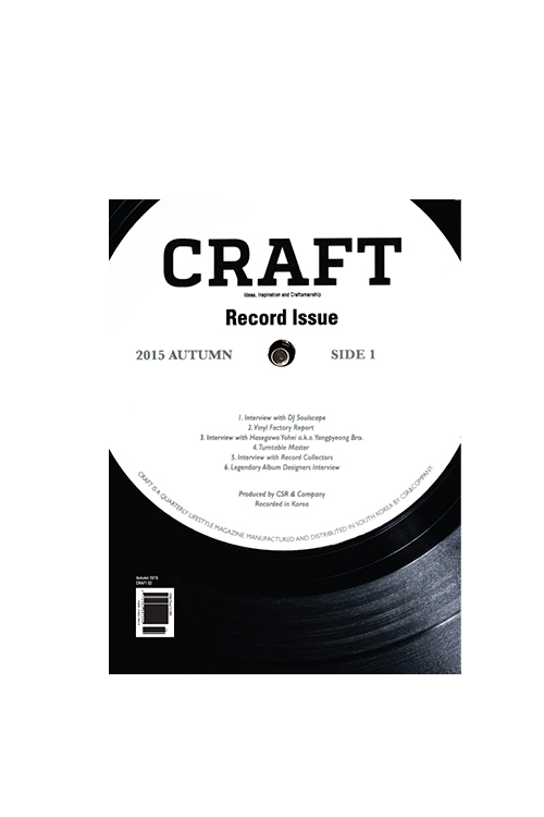 CRAFT 02 : Record Issue